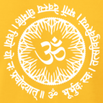 gayatri-mantra_design